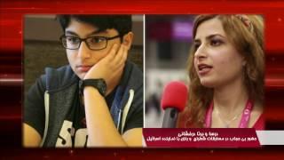 درسا و برنا درخشانی، حضور بیحجاب در مسابقات شطرنج و بازی با نماینده اسرائیل