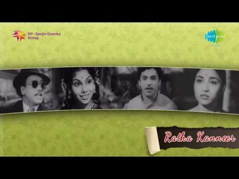 Ratha Kanneer | Aalaiyin Song video