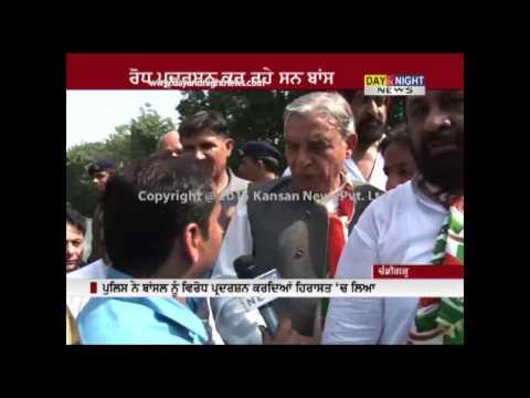 Protest against land acquisition ordinance, Pawan Kumar Bansal arrested   Chandigarh