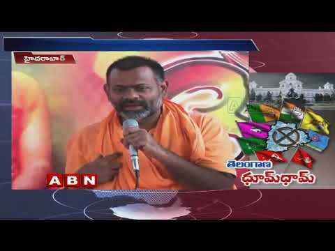 Heated politics in Telangana BJP after Swami Paripoornananda joining the Party | ABN Telugu