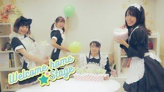 RASMY『Welcome home ☆ Stage』MUSIC VIDEO -ドラマver.-