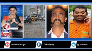 2BHK Houses As Medical College Hostel | Abhinandan Moustache As National Moustache | Teenmaar News