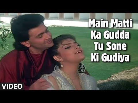 Main Matti Ka Gudda Tu Sone Ki Gudiya Song | Ajooba | Amitabh...