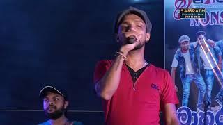Rukshi Nonstop Serious Mathara | SAMPATH LIVE VIDEOS | රුක්ෂි සීරියස් අලුත්ම නන්ස්ටොප් එක