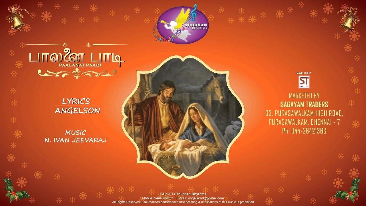 Latest Tamil Christmas Album