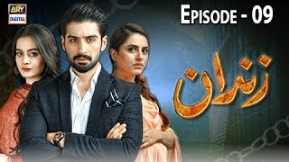 Zindaan - Ep 09 - 24th April 2017 - ARY Digital Drama