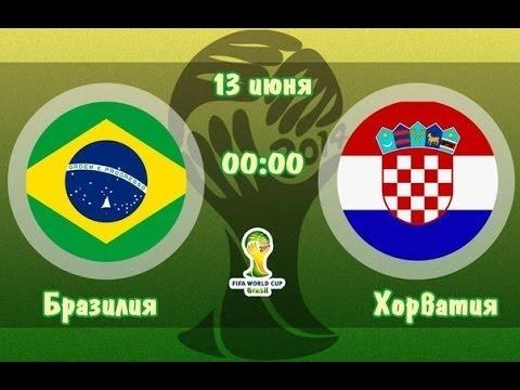 чемпионат бразилии серия б по футболу