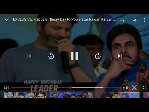 Happy birthday Power Star