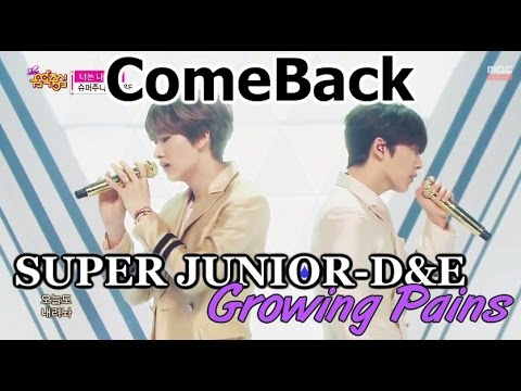 [Comeback Stage] SUPER JUNIOR-D&E - Growing Pains, 슈퍼주니어-D&E - 너는 나만큼 Show Music core 20150307