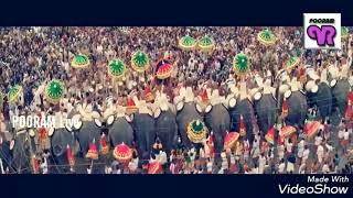 Thechikottukavu Ramachandran mass entry 2018