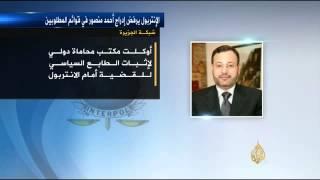 رفض طلب لادراج اسم الزميل احمد منصور في القائمة الحمراء للمطلوبين
