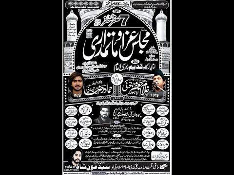 Live Majlis 07 safar Qadimi Imam Bargah Bari Imam Islamabad 2019