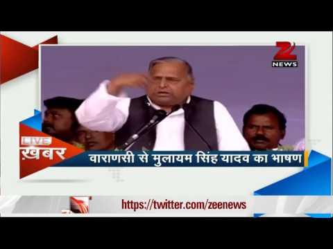 Modi has blood on his hands: Mulayam Singh Yadav