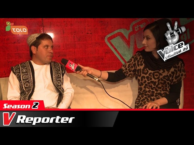 The Voice of Afghanistan: VReporter - Ep.17 / ???? ?????????: ????? - ???? ??