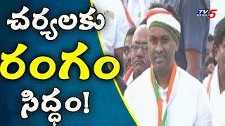 Congress Discipline Committee Another Show Cause Notice To Komatireddy Rajagopal Reddy
