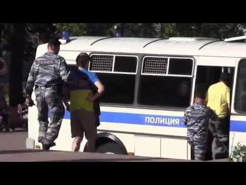 Crackdown Of Pro-Ukrainian Protest In Moscow Russia, July 26 2014