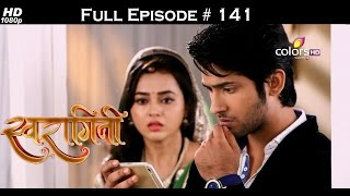 Swaragini - 14th September 2015 - स्वरागिनी - Full Episode (HD)