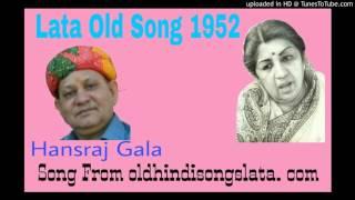 Zulm Duniya Ke Sahe Aur Chup Rahe Lata old song