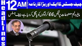 Chief Justice ka Petroleum masnoat pr Action - Headlines 12 AM - 22 June 2018 - Dunya News