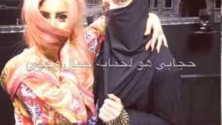 ليدي جاجا تتكلم عن المسلمات والاسلام في اغنيه جديده