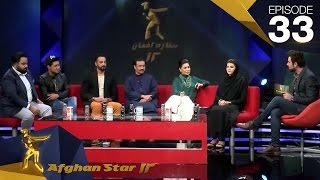 Afghan Star talk show