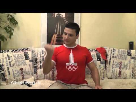 Сергей сивец в домашних условиях 338