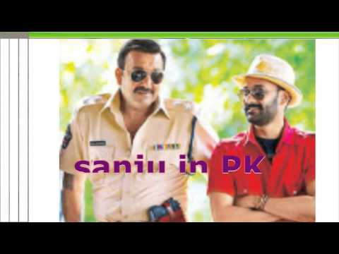pk hindi movie trailer