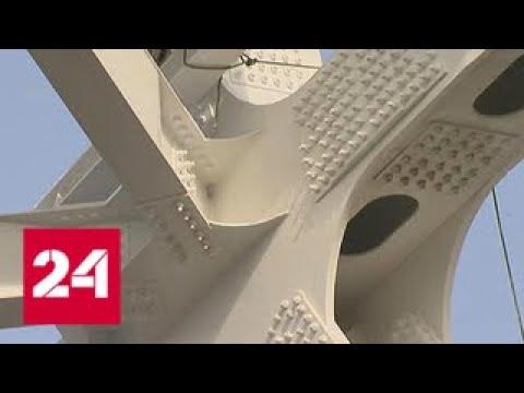 Строители моста в Крым установили все опоры автодорожной части - Россия 24
