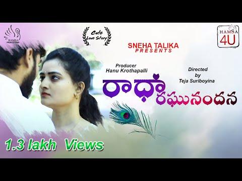 Sneha Talika Presents New Telugu Short Film 2018 Radha Raghunandhana Directed by Teja Suriboyina