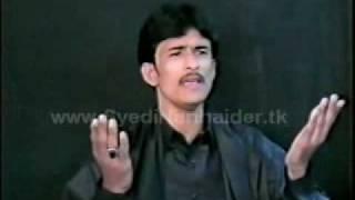 download lagu Irfan Haider Nauha/isteghaasa Ya Zehra S.a 2002 gratis