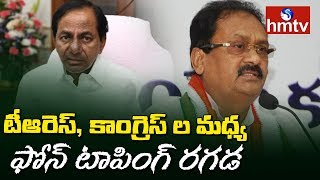 Phone Tapping Issue Between TRS and Congress | Shabbir Ali Complains To Governor | hmtv