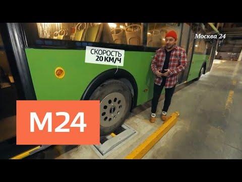 """""""Наизнанку"""": автобус - Москва 24 - Москва 24"""