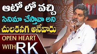 Actor Jagapati Babu Reveals Shocking Details About Legend Movie Chance | Open Heart with RK