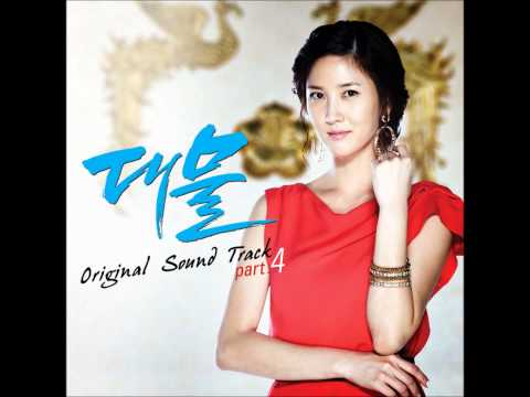 Lee Hyun (8Eight) - Dae Mul OST Part.4