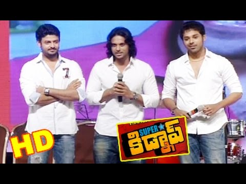 Super Star Kidnap Movie || Audio Release || 01 video