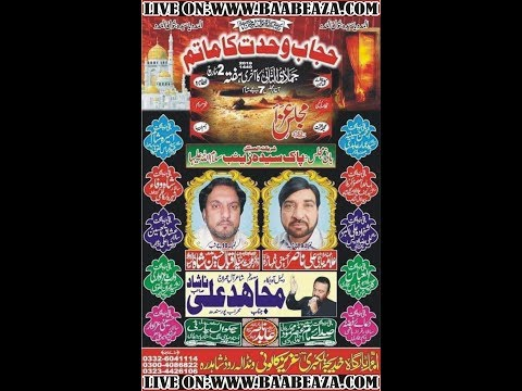 Live Majlis e Aza 2 March 2019 Azeez Colony Shahadra (www.baabeaza.com)