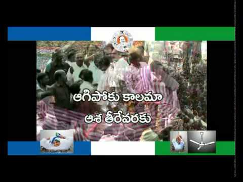 Ysr Congress Songs Album.mp4 video