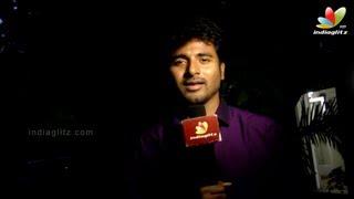 Varuthapadatha Valibar Sangam - Varuthapadatha Valibar Sangam Press Show | Sivakarthikeyan, Soori, Sri Divya | Tamil Movie