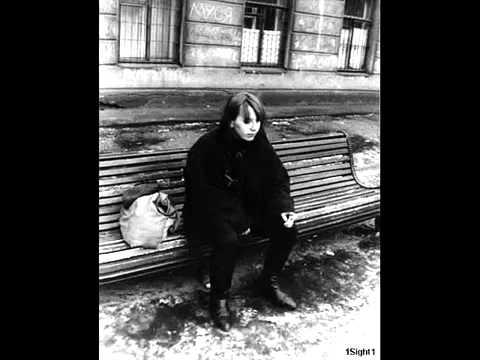 Дягилева Янка - На дороге пятак