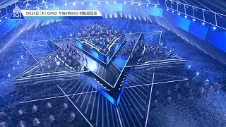 PRODUCE 101 JAPAN 『TSUKAME~It's Coming~』 Performance Video