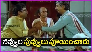 Best Comedy Scenes Of Gollapudi Maruthi Rao in Telugu | Rose Telugu Movies