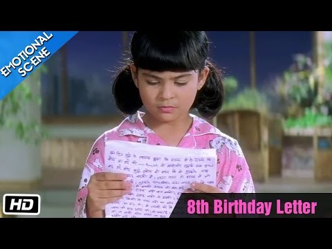 8th Birthday Letter - Emotional Scene - Kuch Kuch Hota Hai - Kajol, Shahrukh Khan, Sana Saeed