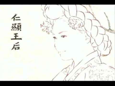 Jang Hee-Bin