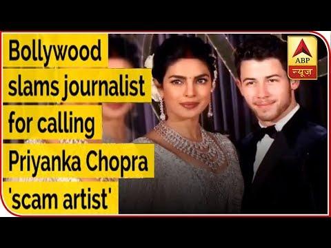 Bollywood Slams Journalist For Calling Priyanka Chopra 'Scam Artist'   ABP News
