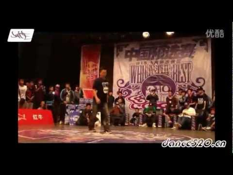 WIB 2012 内蒙古赛區 POPPIN 黄景行(SuperDino) Judge Solo