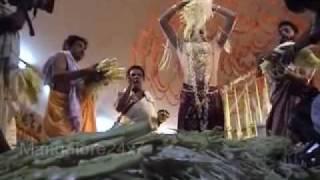 Naga Mandala