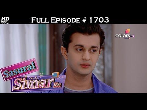 Sasural Simar Ka - 7th January 2017 - ससुराल सिमर का - Full Episode thumbnail