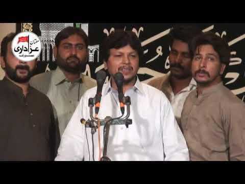 Zakir Qammar Akbar Anjum I Majlis  26 July 2018 | ImamBargah Shah Yousaf Gardeaz Multan |