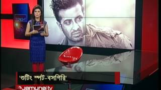 Bangla new movie shooting Shakib Khan boys getting