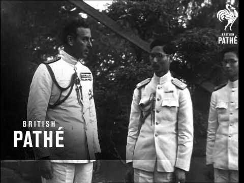 Garden Party In Bangkok (1946)